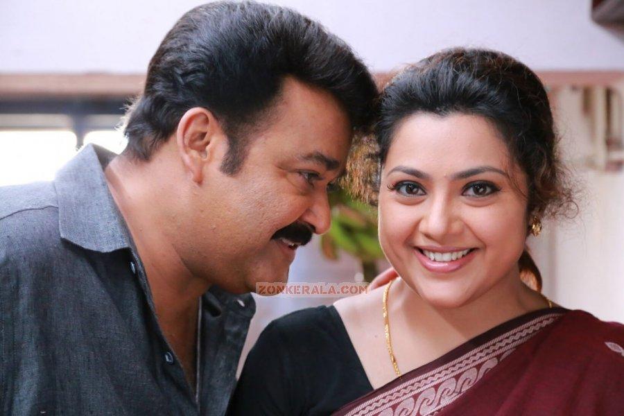 Mohanlal And Meena Drishyam Film New Still 813