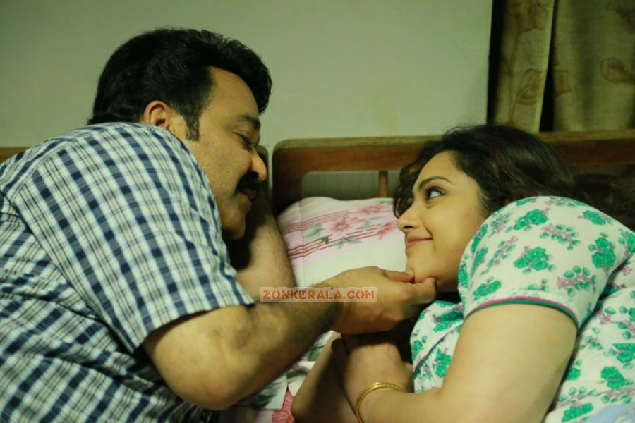 Mohanlal And Meena Drishyam Movie 470