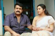 Mohanlal Meena Drishyam Film New Still 832