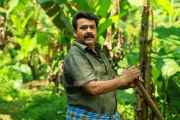 Mohanlal New Pic In Movie Drishyam 751
