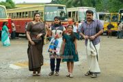 Movie Drishyam 5290