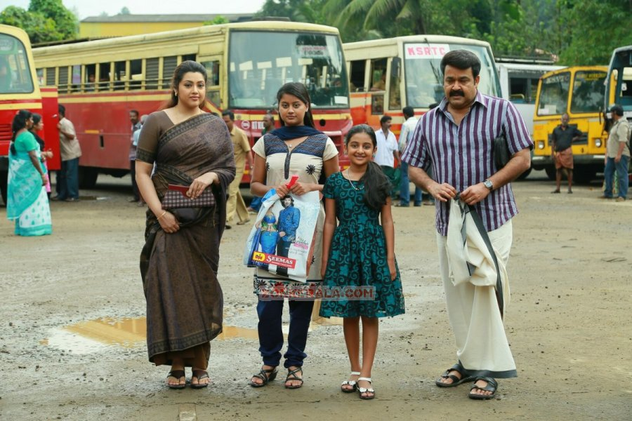 Movie Drishyam 5290