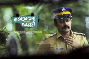 Asif Ali As Policeman In Driver On Duty 83