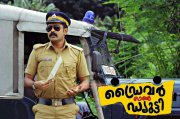 Asif Ali Movie Driver On Duty 146
