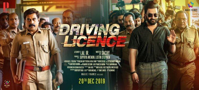 Aju Varghese Prithviraj Driving Licence Poster 626