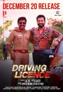 Driving Licence December 20 Release 157