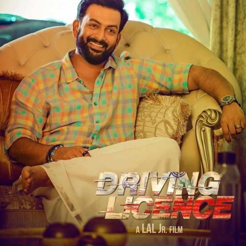 Driving Licence Movie Prithviraj 562