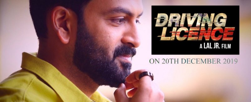 Movie Prithviraj In Driving Licence 39