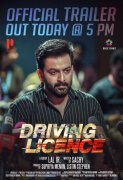 New Image Prithviraj Movie Driving Licence Poster 692