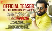 New Pictures Driving Licence Malayalam Movie 3814