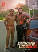 Suraaj Venjaramood Prithviraj Driving Licence Film 580