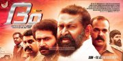 Malayalam Movie Dum Starring Lal 139