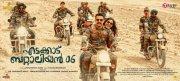 Edakkad Battalion 06 Malayalam Movie Oct 2019 Image 8604