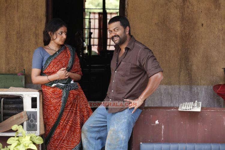http://www.zonkerala.com/movies/gallery/ee-adutha-kalathu/ee-adutha-kalathu-463.jpg