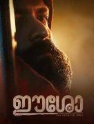 Malayalam Cinema Eesho 2021 Photos 5875