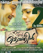 Ennu Ninte Moideen 2nd Week Poster 161