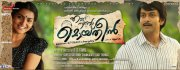 Ennu Ninte Moideen Film Latest Gallery 7267