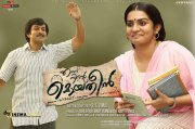 Ennu Ninte Moideen New Poster Movie Gallery 225