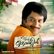 Sep 2015 Gallery Ennu Ninte Moideen Malayalam Movie 3932