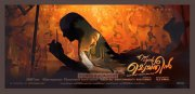 Sep 2015 Wallpaper Ennu Ninte Moideen Film 9800