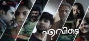 Evidey Malayalam Movie Poster