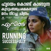 Evidey Malayalam Movie Running Successfully