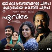Evidey Malayalam Movie Still