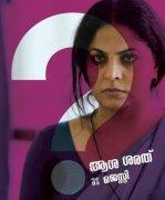 Evidey Movie Asha Sharath