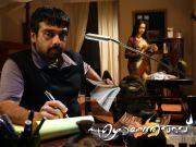 Vineeth Bhavana Ezhamathe Varavu Photo 703