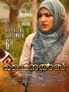 Finals Malayalam Movie Albums 4352