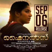 Finals Movie September 6 Release 62