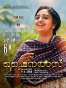 Malayalam Film Finals Image 4063