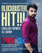 Forensic Movie Stills Malayalam Movie Forensic Photos And Posters