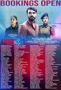 Recent Pics Malayalam Movie Forensic 8684