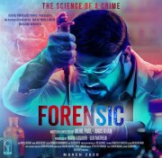 Wallpapers Malayalam Movie Forensic 4651