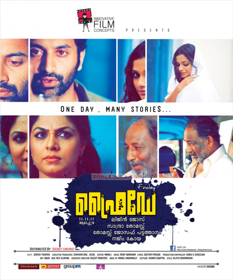 Malayalam Movie Friday Photos 5749