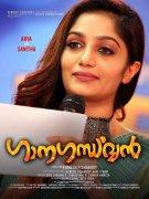 Arya In Movie Ganagandharvan 363