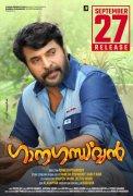 Mammootty Ganagandharvan September 27 Release 782