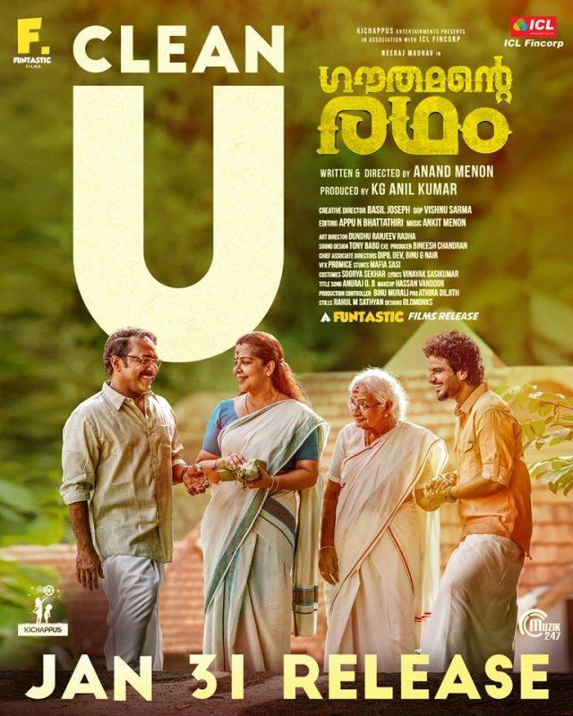 Jan 2020 Still Movie Gauthamante Radham 7658
