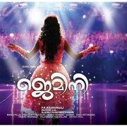 Gemini Malayalam Movie New Pic 1016