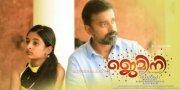 Malayalam Film Gemini New Image 192