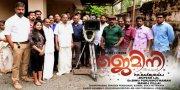 Recent Wallpaper Malayalam Movie Gemini 6960