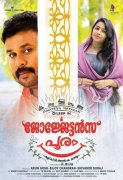2017 Album Georgettans Pooram Film 4435