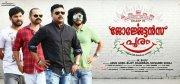 Image Malayalam Movie Georgettans Pooram 6699