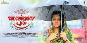 Malayalam Movie Georgettans Pooram Latest Albums 5377