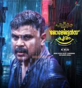 Movie Pic Georgettans Pooram Dileep 470