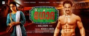 2017 Gallery Godha Malayalam Movie 6907