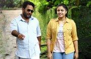 Malayalam Film Godha Stills 4568