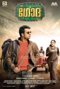 Movie Godha Image 2447