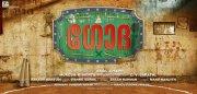Recent Pictures Godha Film 7520